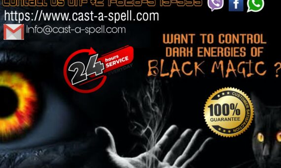 Cast Death Spells On Your Boyfriend  Usa | Uk | Canada | Australia | Austria | France | Mauritius| South Africa | Sweden